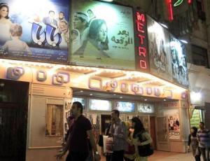 السينما المصرية 2013.. مخرجون جدد وجوائز ومخاوف من قلة الإنتاج