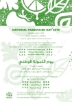 National-Tabouleh-Day-2014_eflyer